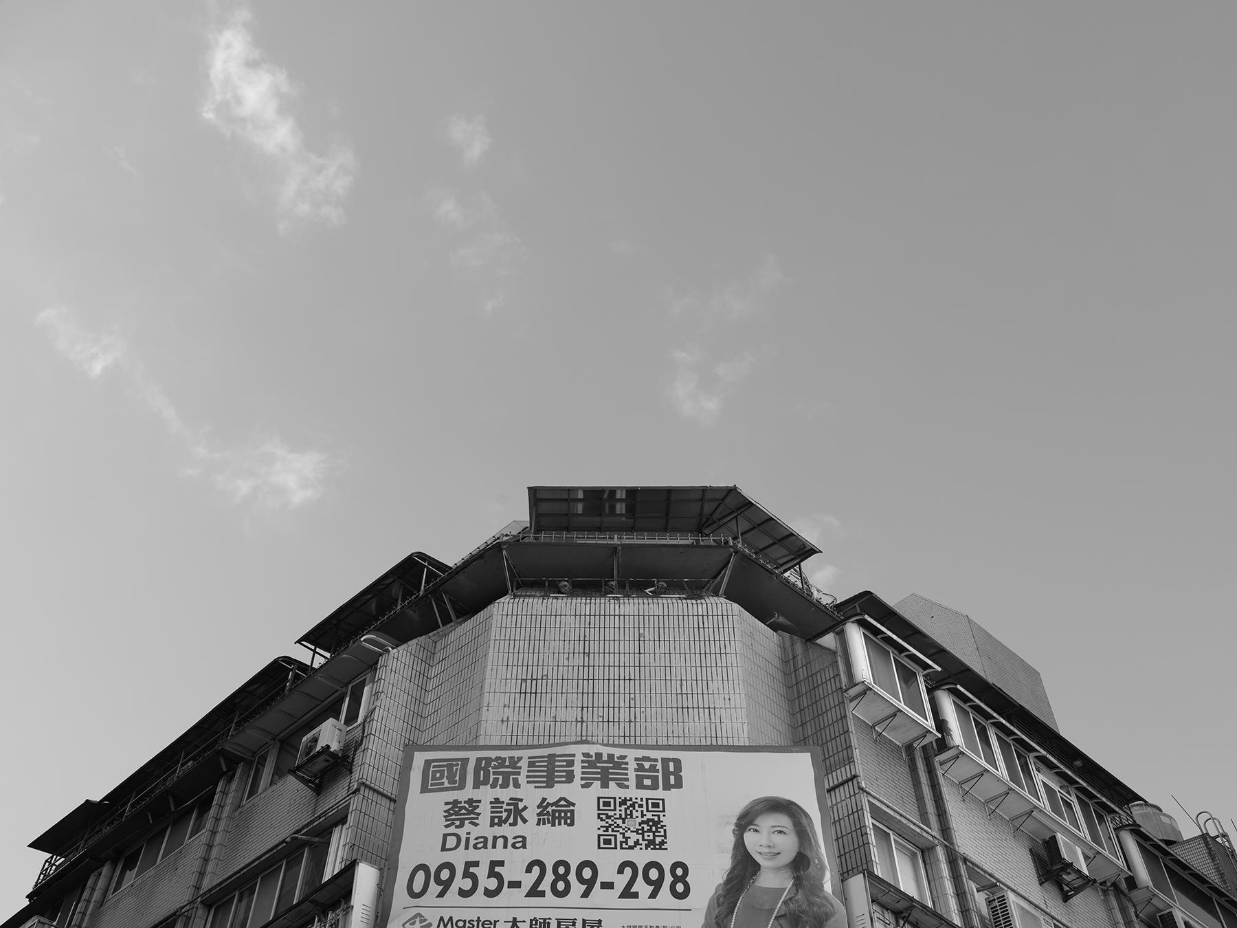 Residential, Daan District, Taipei, Taiwan